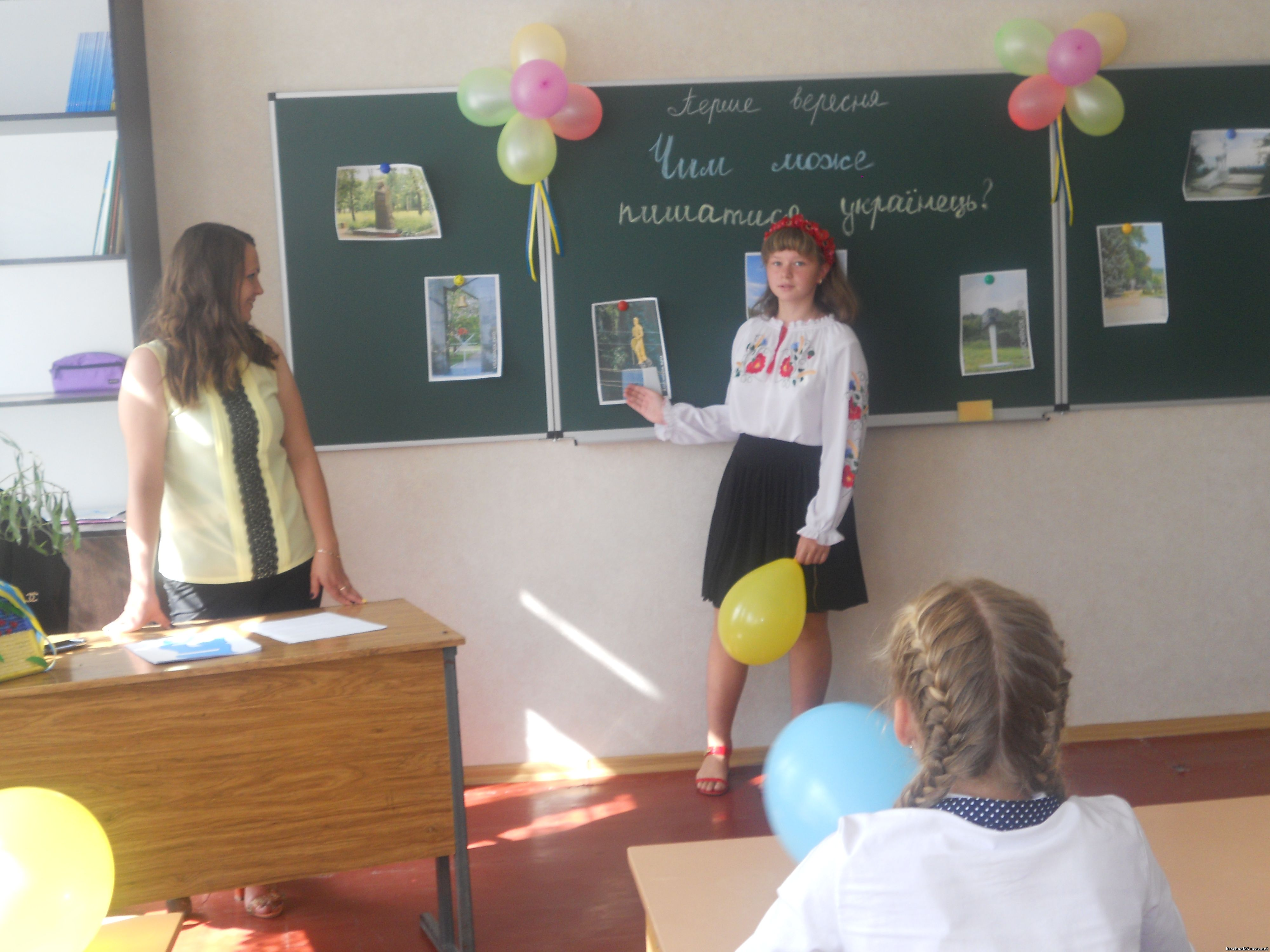 Учитель з учиницай 18 фотография
